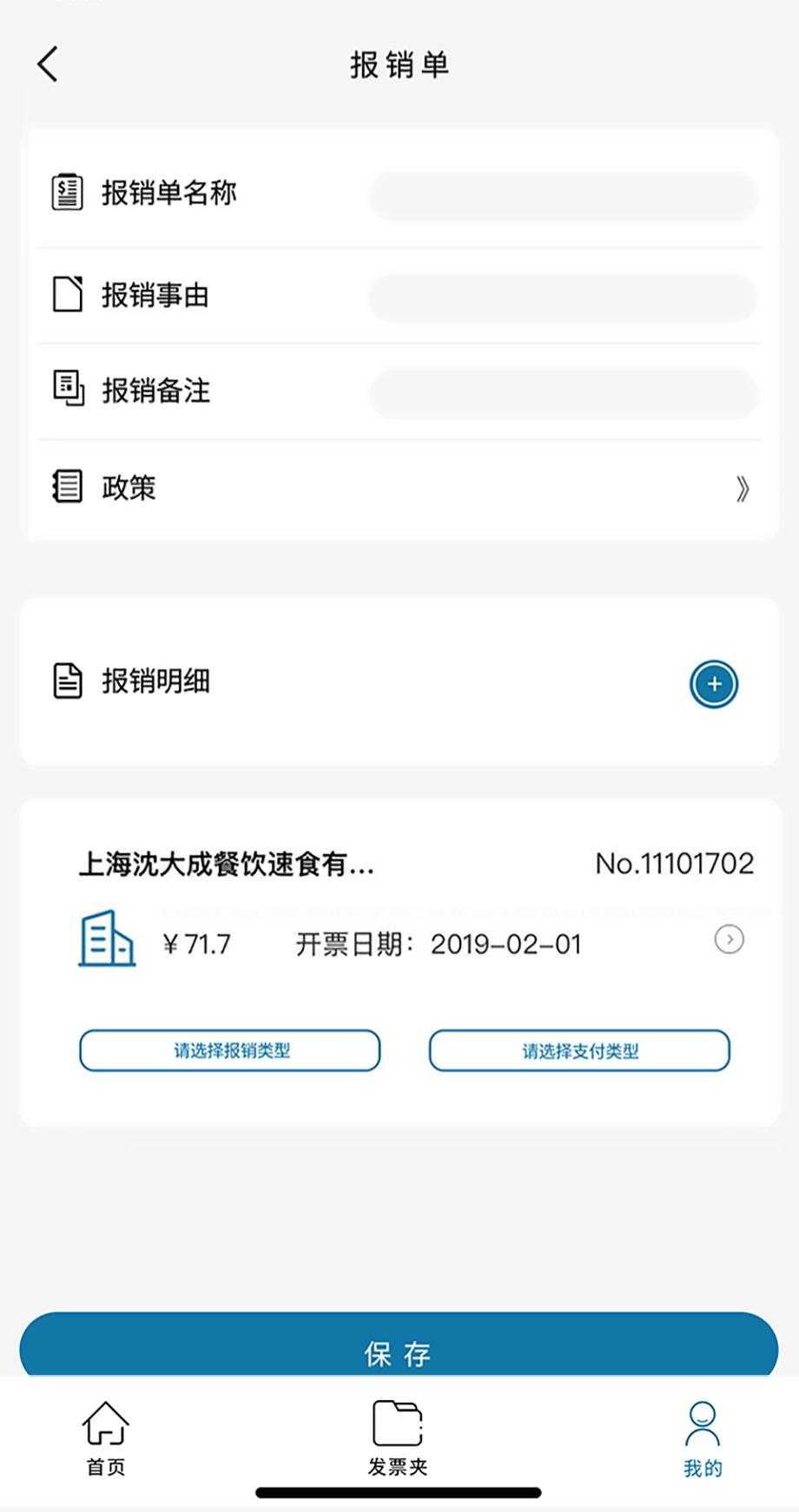 Screenshot - 2
